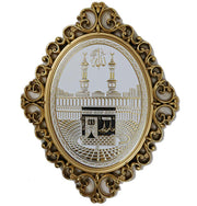 Luxury Islamic Wall Decor Plaque Kaba 24 x 31cm 2464