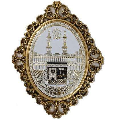Gunes Islamic Decor Luxury Islamic Wall Decor Plaque Kaba 24 x 31cm 2464