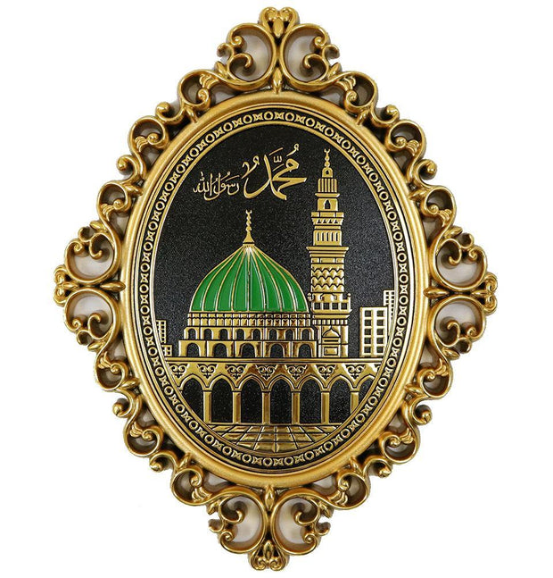 Luxury Islamic Wall Decor Plaque Madinah Masjid Mosque 24 x 31cm 2445