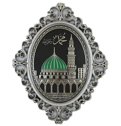 Gunes Islamic Decor Luxury Islamic Wall Decor Plaque Madinah Masjid Mosque 24 x 31cm 2455
