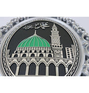 Luxury Islamic Wall Decor Plaque Madinah Masjid Mosque 24 x 31cm 2455