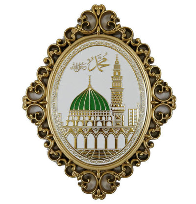 Gunes Islamic Decor Luxury Islamic Wall Decor Plaque Madinah Masjid Mosque 24 x 31cm 2465
