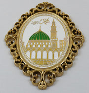 Luxury Islamic Wall Decor Plaque Madinah Masjid Mosque 24 x 31cm 2465