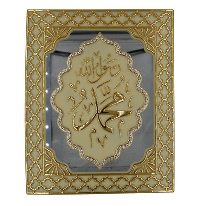 Gunes Islamic Decor Muhammad Islamic Table Decor Mirrored Frame Muhammad 2999
