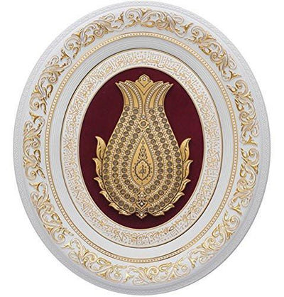 Gunes Islamic Decor Oval Framed 99 Names of Allah Tulip 52 x 60cm 2156 - Modefa