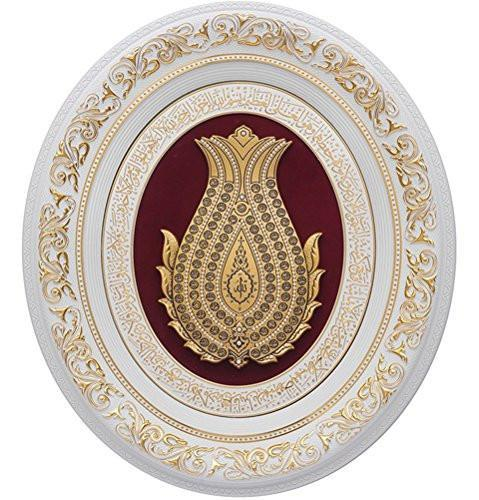 Gunes Islamic Decor Oval Framed 99 Names of Allah Tulip 52 x 60cm 2156