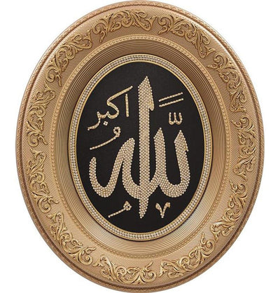 Gunes Islamic Decor Oval Framed Art Allah in Rhinestones 17.5 x 20in 0757 - Modefa