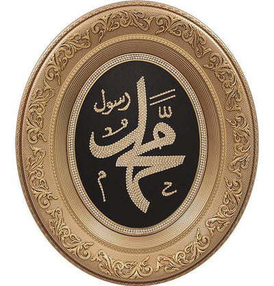 Gunes Islamic Decor Oval Framed Art Muhammad in Rhinestones 17.5 x 20in 0758 - Modefa