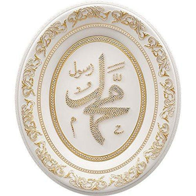 Gunes Islamic Decor Oval Framed Art Muhammad in Rhinestones 17.5 x 20in 0772 - Modefa