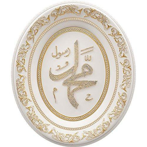 Gunes Islamic Decor Oval Framed Art Muhammad in Rhinestones 17.5 x 20in 0772