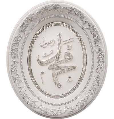 Gunes Islamic Decor Oval Framed Art Muhammad in Rhinestones 17.5 x 20in 0778 - Modefa