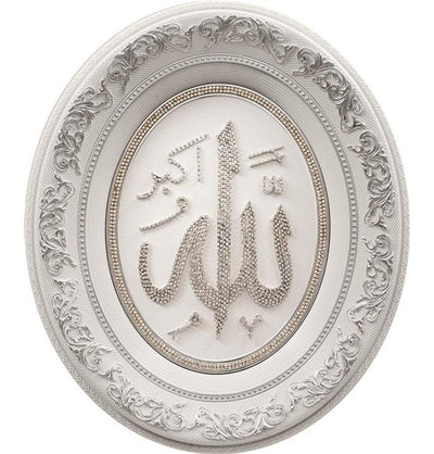 Gunes Islamic Decor Oval Framed Wall Art Allah in Rhinestones 17.5 x 20in  0777 - Modefa