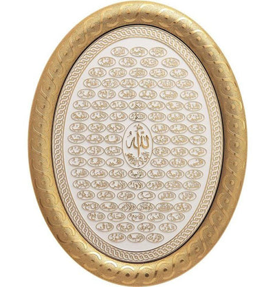 Gunes Islamic Decor Oval Framed Wall Hanging Plaque 23 x 30cm 99 Names of Allah 0380 - Modefa