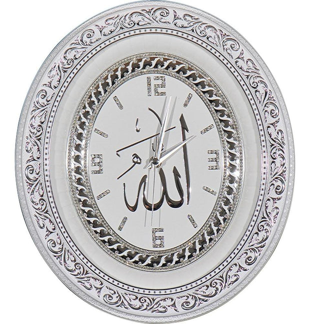 Gunes Islamic Decor Oval Islamic Wall Clock 'Allah' 32 x 37cm 0549