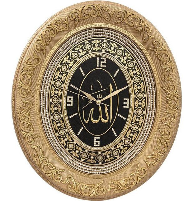 Gunes Islamic Decor Oval Islamic Wall Clock 'Allah' 44 x 51cm 0829