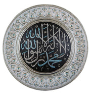 Gunes Islamic Decor Silver/Light Blue Islamic Decor Large Decorative Plate Silver & Light Blue Tawhid 42cm