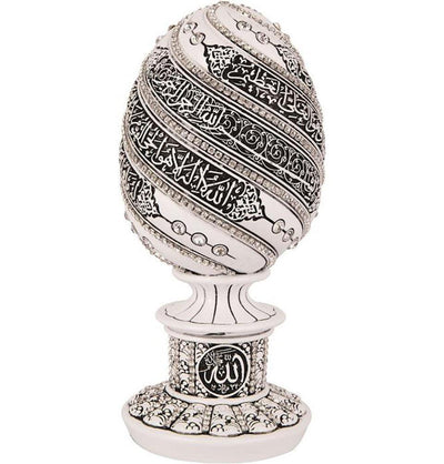 Gunes Islamic Decor White Islamic Table Decor White Egg - Ayatul Kursi 1651