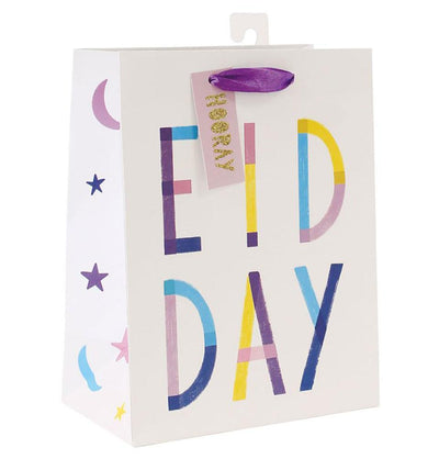 Hello Holy Days Hello Holy Days Eid Day Gift Bag - Medium
