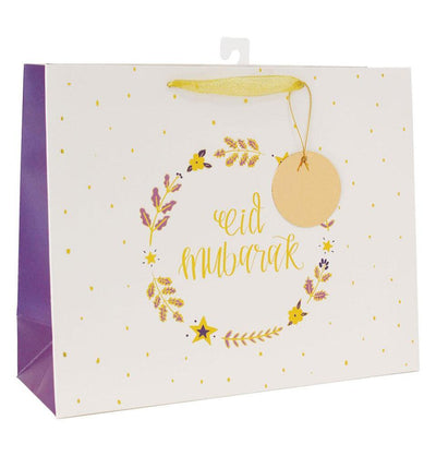 Hello Holy Days Hello Holy Days Eid Mubarak Gift Bag - Large