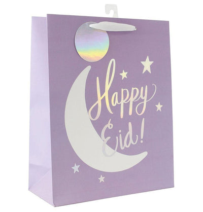 Hello Holy Days Hello Holy Days Happy Eid Gift Bag - Large