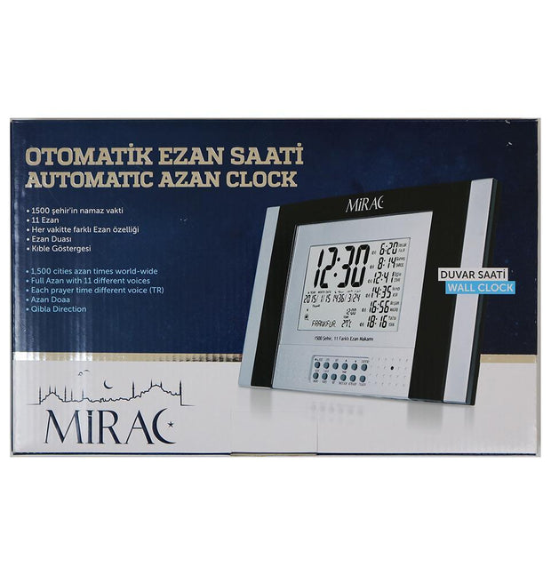 Mirac Islamic Decor Automatic Azan Wall or Desk Clock #0026