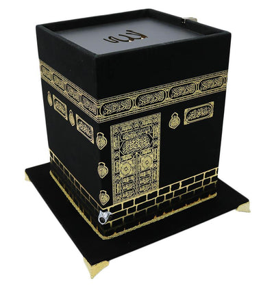 Modefa Book Extra Large Kaba Replica Islamic Decor Piece 1174