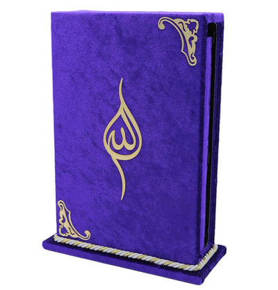 Modefa Book Holy Quran in Keepsake Velvet Gift Case - Purple