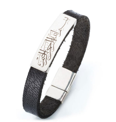 Sterling Silver & Leather Bismillah Bracelet