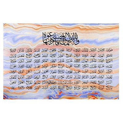 Modefa Islamic Decor 99 Names of Allah Islamic Canvas Art 60 x 40cm H11119