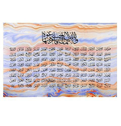 99 Names of Allah Islamic Canvas Art 60 x 40cm H11119
