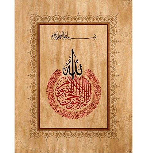 Ayatul Kursi Allah Islamic Canvas Art B12820 40 x 46cm