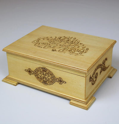 Handmade Wooden Luxury Quran Display Box with Quran - Beige