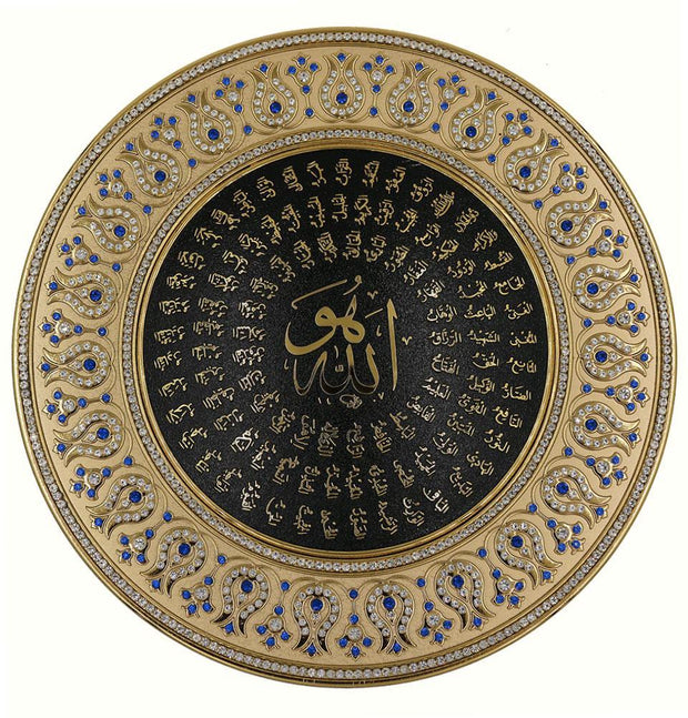 Modefa Islamic Decor Blue Islamic Decor Decorative Plate 99 Names of Allah 33cm 2233 Blue