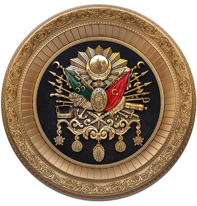Circular Frame Ottoman Coat of Arms 56cm Gold/Black