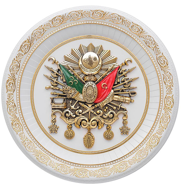 Modefa Islamic Decor Circular Frame Ottoman Coat of Arms 56cm White/Gold