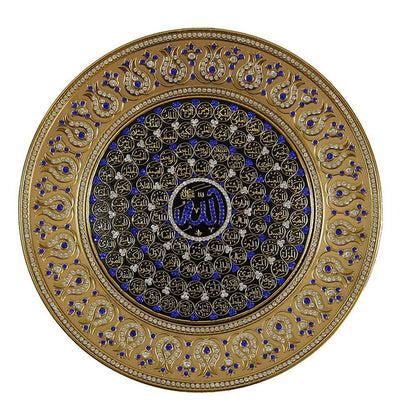 Islamic Decor Decorative Plate Gold & Blue 99 Names of Allah 33cm