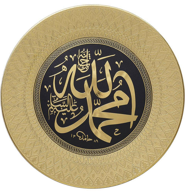 Modefa Islamic Decor Gold/Black Islamic Decor Decorative Plate Gold & Black Allah Muhammad 35cm