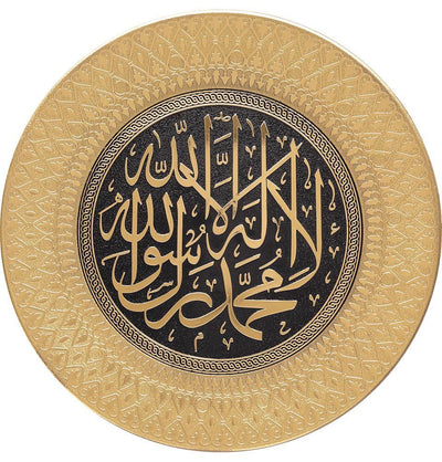 Modefa Islamic Decor Gold/Black Islamic Decor Decorative Plate Gold & Black Tawhid 35cm