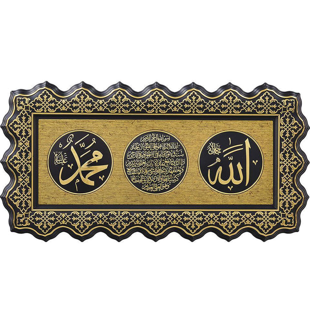 Modefa Islamic Decor Gold/Black Islamic Decor Elegant Wall Plaque 27 x 52cm Gold/Black