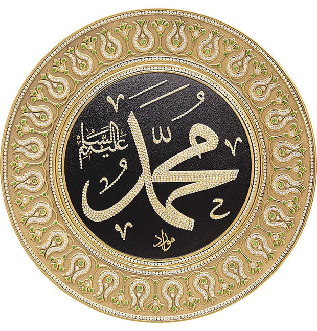 Modefa Islamic Decor Gold/Black/Light Green Islamic Decor Decorative Plate Gold/Black/Light Green Muhammad 42cm