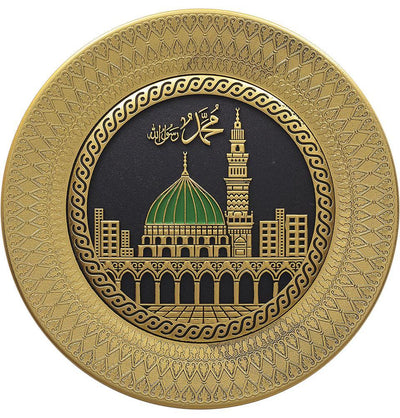 Modefa Islamic Decor Gold/Black Madinah Masjid Decorative Plate 21cm 3286