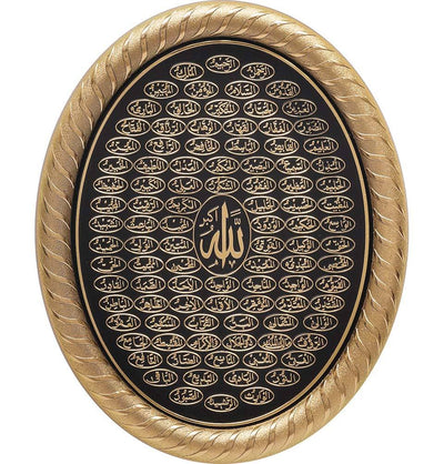 Modefa Islamic Decor Gold/Black Oval Framed Wall Hanging Plaque 19 x 24cm 99 Names of Allah 0317