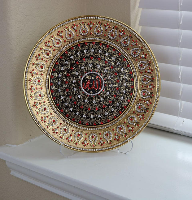 Modefa Islamic Decor Gold/Black/Red Islamic Decor Decorative Plate Gold & Red 99 Names of Allah 33cm