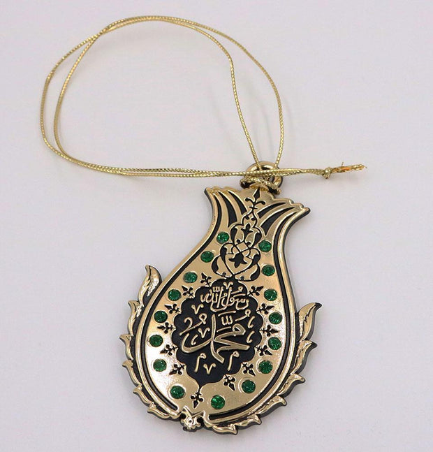 Modefa Islamic Decor Gold/Green Double-Sided Lalegul Car Hanger - Green