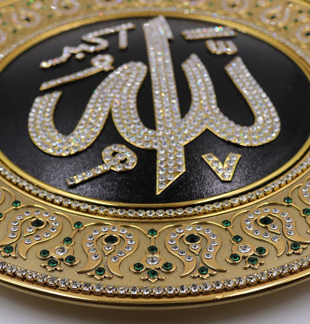 Modefa Islamic Decor Gold/Green Islamic Decor Decorative Plate Gold & Green Allah 33cm