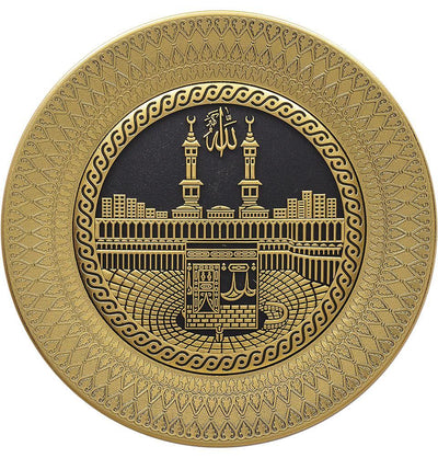 Modefa Islamic Decor Gold Islamic Decor Decorative Plate Kaba 21cm 3283