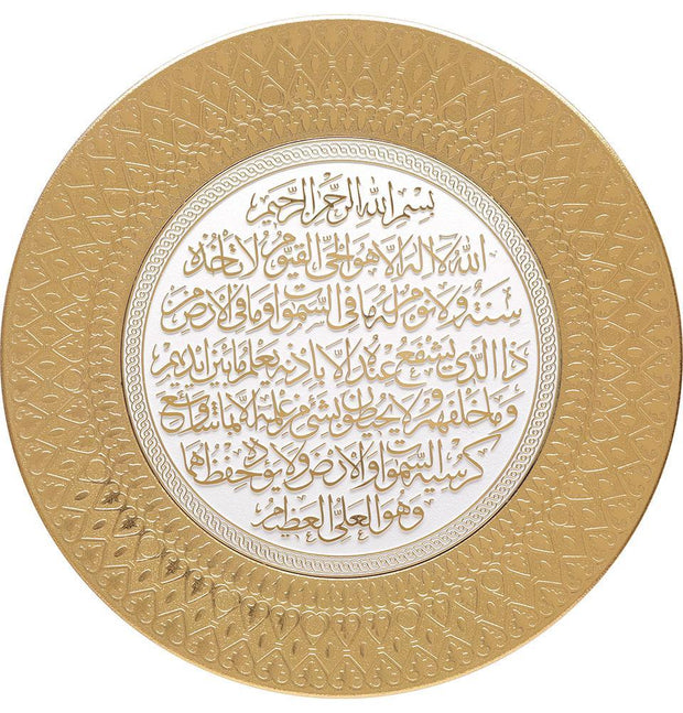 Modefa Islamic Decor Gold/White Islamic Decor Decorative Plate Gold & White Ayatul Kursi 35cm