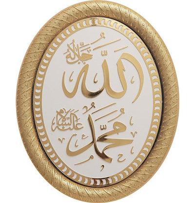 Modefa Islamic Decor Gold/White Oval Framed Wall Hanging Plaque 23 x 30cm Allah Muhammad 0378