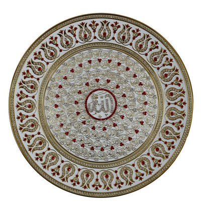Modefa Islamic Decor Gold/White/Red Islamic Decor Decorative Plate White & Red 99 Names of Allah 33cm