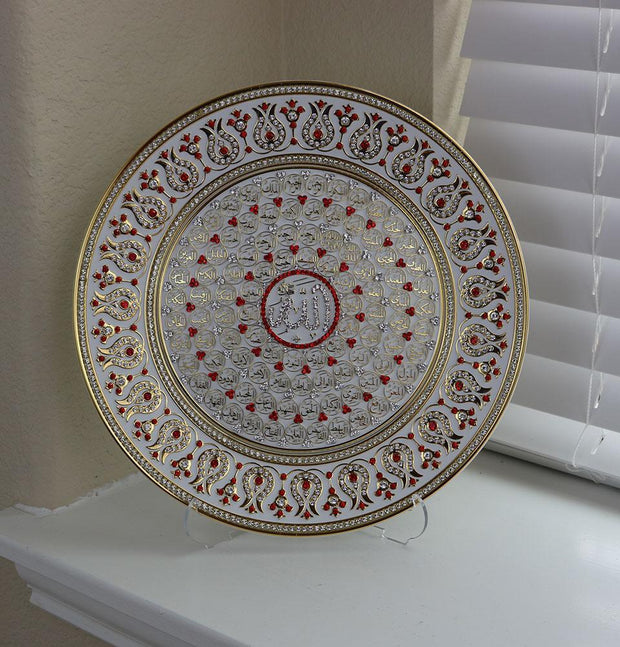 Islamic Decor Decorative Plate White & Red 99 Names of Allah 33cm